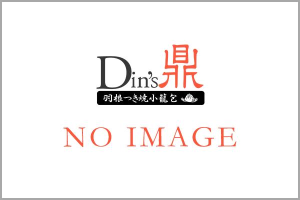 Noimage|羽根つき焼小籠包|鼎's(Din' s)